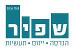 shafir-logo.jpg